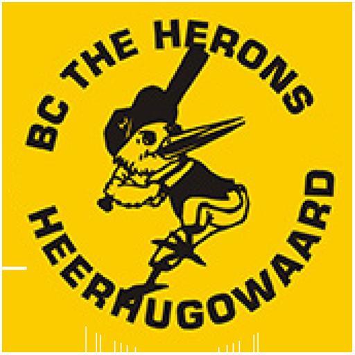 Honk- en softbalvwreniging The Herons Kerstboombestellen.online